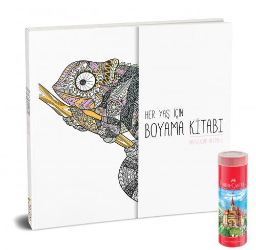 Faber-Castell Kuru Boya Metal Tüp Kutu Tam Boy 36 Renk Kalemtraş Hediyeli + Her Yaş İçin Çek Kopart Boyama Kitabı - Hayvanlar Alemi 1