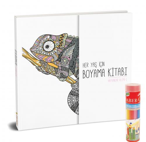 Faber-Castell Kuru Boya Metal Tüp Kutu Tam Boy 24 Renk Kalemtraş Hediyeli + Her Yaş İçin Çek Kopart Boyama Kitabı - Hayvanlar Alemi 1